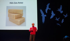 DSC_0681 (TEDxBG) Tags: sofia bulgaria vladimir kaladan petkov tedxbg tedxbg2013