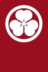 Japanese Kamon Wallpaper (sjrankin) Tags: red wallpaper white japan japanese phone edited background wikipedia mon svg retina kamon familycrest retinaresolution 20january2013