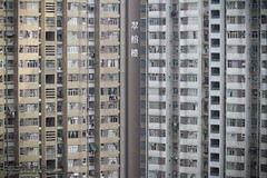 Public Housing, Hong Kong (Teddy Kwok) Tags: art public architecture creativity cozy hong kong highrise housing tong kwun michaelwolf ystyle