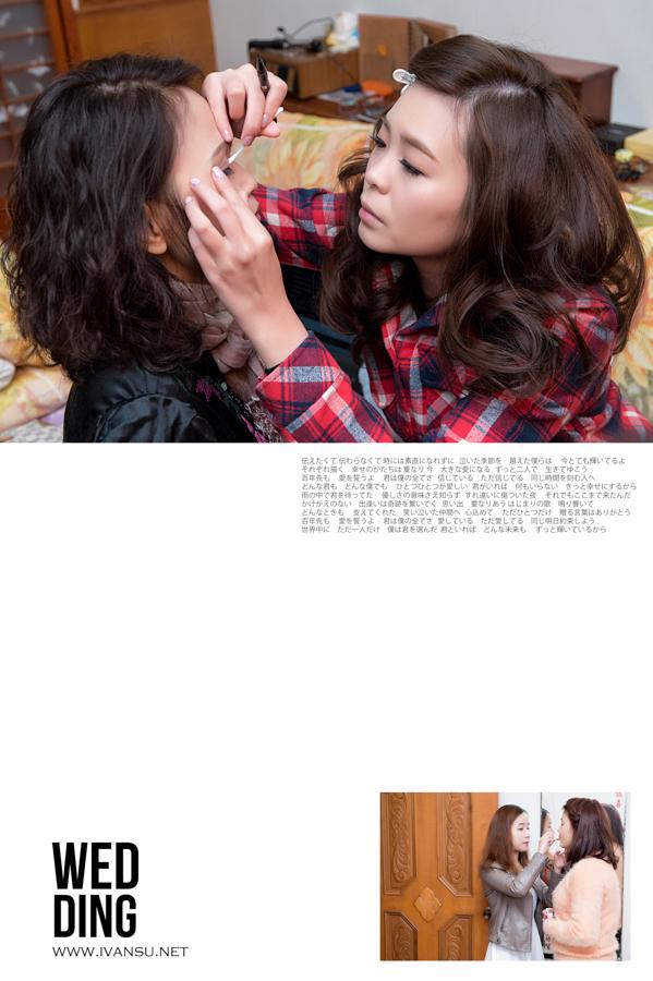 29569299241 f84c21cee5 o - [台中婚攝] 婚禮攝影@鼎尚 柏鴻 & 采吟