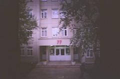 Bilkent dormitory #analog #dianamini #bilkent #dormitory #rainy #day (zelezgikarde) Tags: analog dianamini bilkent dormitory rainy day
