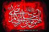104 (haiderdesigner) Tags: haiderdesigner yahussain molahussain nigargraphics yaali yamuhammad yazehra nadeali panjatan designer islamic islam shia karbala yamehdi yaallah graphicsdesigner creativedesign islami