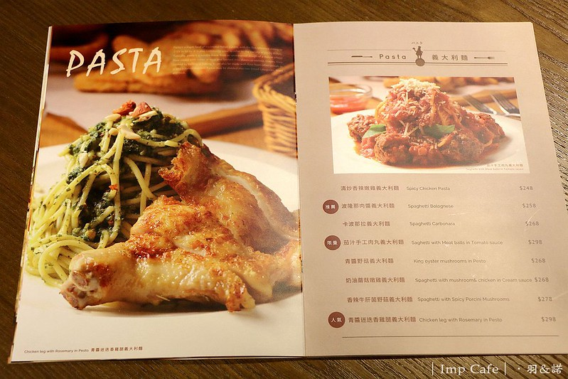 Imp Cafe東區早午餐下午茶鬆餅04