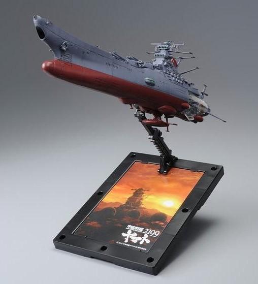 宇宙戰艦大和號「劇場公開限定版」