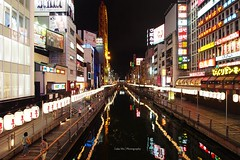 Shinsaibashi night, Osaka, Japan (Luke,Ma) Tags: olympus omd em5 micro four thirds m 43 m43 digital mzd mzuiko 45mm f18 45mmf18 45mm18 45f18 4518 45 f 18 ewm4518       osaka city osakafu osakashi prefecture kansai japan building flickraward flickrtravelaward shinsaibashi shin sai ba shi dtonbori midosuji bashisuji    night street view   greatphotographers     photographyforrecreation