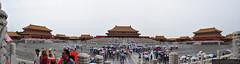 紫禁城 / Forbidden City / Zakazane Miasto