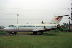 CCCP-87773 Yakovlev YAK-40 Aeroflot (pslg05896) Tags: ukraine aeroflot yakovlev yak40 krivoyrog kryvyirih aviationtechnicalcollege cccp87773