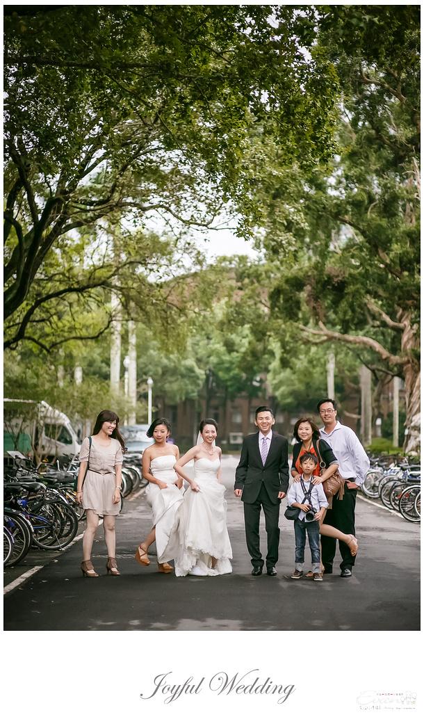 暉凱&意芳 婚禮紀錄_00126