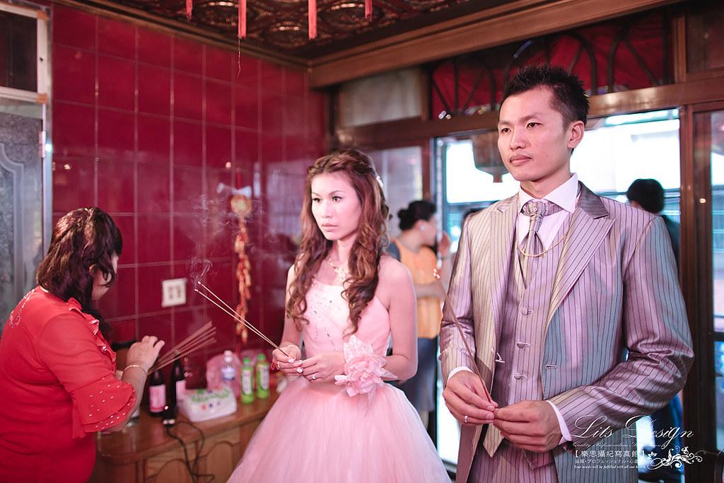 婚攝樂思攝紀_0041