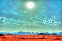 لوحةة فنيةة ، بعدستي (ريان علي شطي العنزي) Tags: sunset sky sun nature nikon 5100 غروب مناظر تصميمي تصويري المملكه سماء الشمس طبيعه بعدستي نيكون السعوديه العربيه السماء لوحه فنيه نايكون معالج
