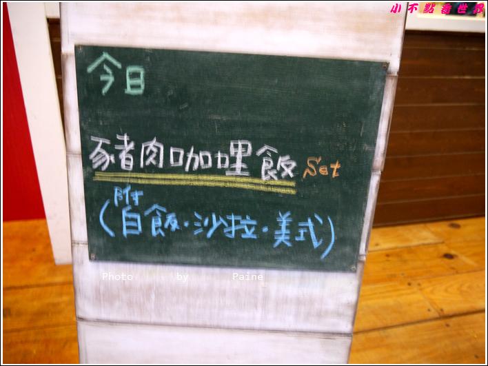 台北民生社區-六丁目咖啡 (17).JPG
