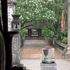 Dinh Tien Hoan Temple, Hoa Lu, Vietnam
