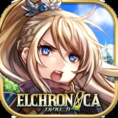 ELCHRONICA - Android & iOS apps - Free (jpappsdl) Tags: android anime apps battle boss collaboration country dungeon elchronica explore fairytale field free fusion ios japan japanese main manga online request rpg support