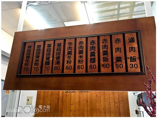 陳家赤肉羹北平店03.jpg