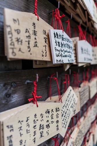 Tag 4: Kamakura - Gebetstafeln und Botschaften im Hase-dera
