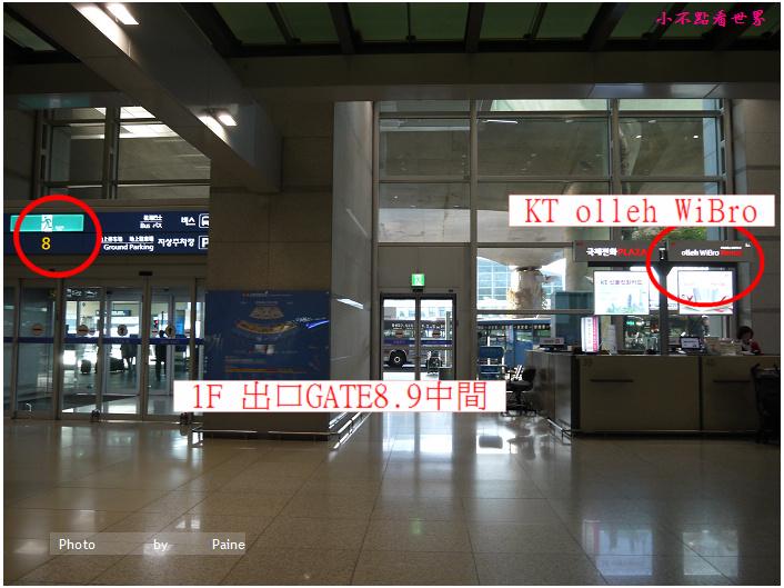 1006 仁川航空 (7).JPG