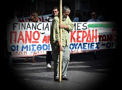 Athens resists (Eleanna Kounoupa (Melissa)) Tags: athens greece demonstrations protests memorandum fights