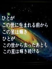 田名部生来 画像5