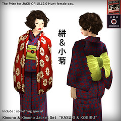 *N*KASURI & KOGIKU for JOJ HUNT (taiko McCaw) Tags: joj naminoke