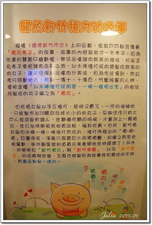 城隍廟小吃~ (10)