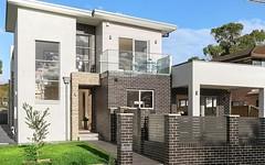 32 Bowden Street, Ryde NSW