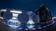 () Tags: taiwan taichung  stateopera night