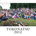 Tokonatsu 2012 Photo book