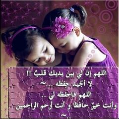 247917_382884371790102_1412864139_n (ahmedahmed963) Tags: