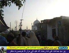 Uras Pir Syed Jamat Ali Shah r.a (Bakhtiar2k1) Tags: ali syed shah pir sialkot jamat uras pirsyedjamatalishah alipureshareef pirsyedafzalhussainshah urasalipreshareef