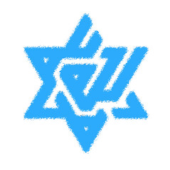 "The words ""Allah"" and ""Muhammad"" performed in a shape of Star of David (Ahmadzeid) Tags: blue israel islam muslim jew star david calligraphy muhammad allah peace nowar minimalism squared geometric kufi art style jewish islamic god lord deus   believe"