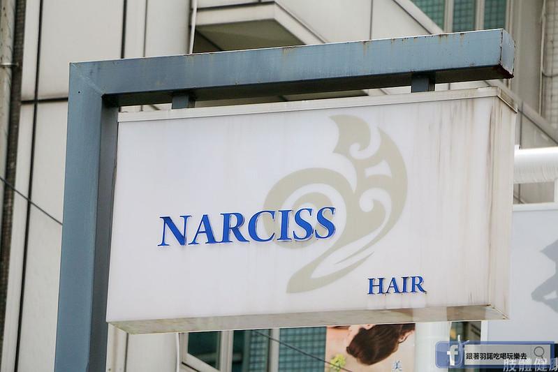 Narciss Hair捷運中山美髮沙龍003