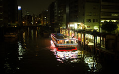 Night Boating (jasohill) Tags: night refletion color party city 2016 evening urban love river dirty photography japan trip landscape rivers fun tokyo buildings
