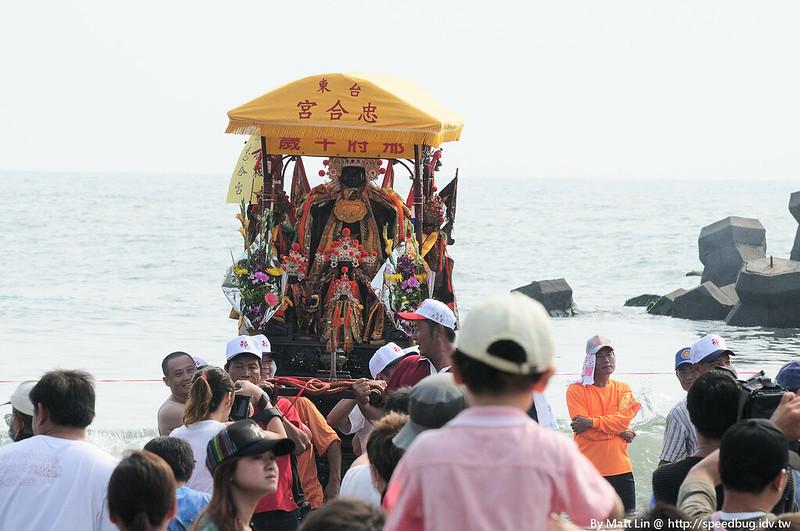 東港迎王-請水 (39)