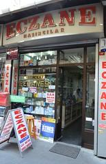 DSC_6635 (Joop Reuvecamp) Tags: spice istanbul pharmacy egyptian bazaar apotheek eminn eczane egyptische kruidenbazaar