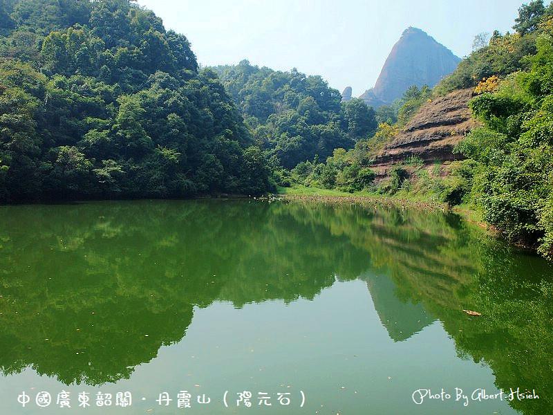 丹霞山(陽元石&陰元石).廣東景點(讓人害羞的石頭)