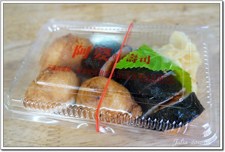 雙營涼麵 (8)