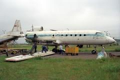 CCCP-87782 Yakovlev YAK-40 Aeroflot (pslg05896) Tags: ukraine aeroflot yakovlev yak40 krivoyrog cccp87782 kryvyirih