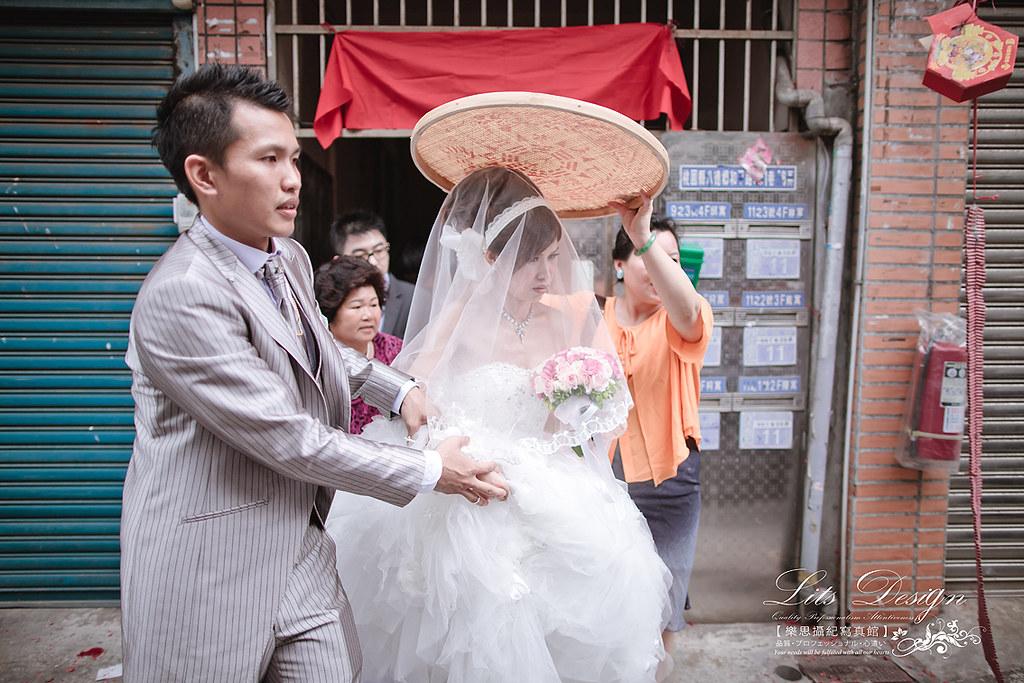婚攝樂思攝紀_0079