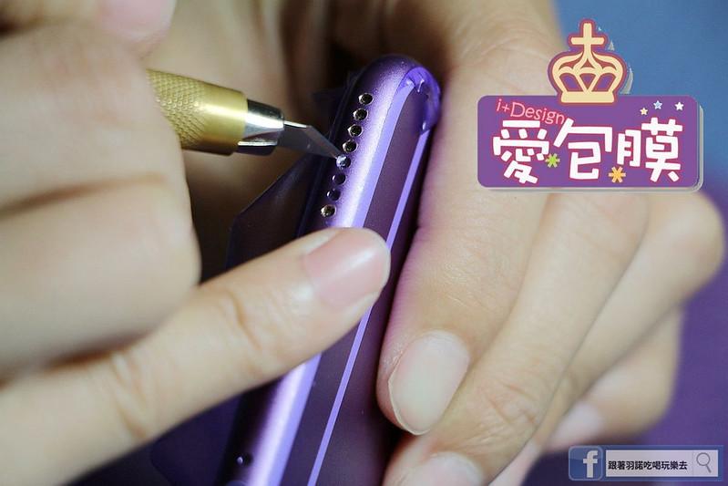 愛包膜-西門新宿精準保護貼鋼化玻璃專業手機包膜097