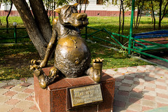 / Monument of Happiness (Abs0lute2010) Tags: alley belly bronze cartoon cartooncharacter culture dog feet good happiness memorial monument muzzle nice nose park russia siberia singingwolf snout sorrow statue stomach sweet tomsk wolf