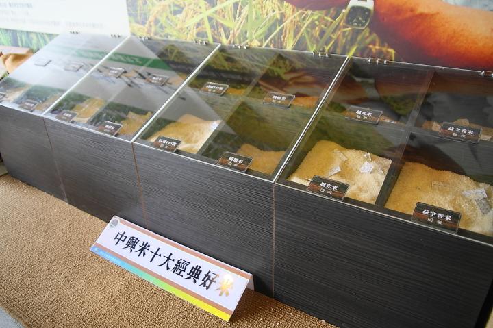 2012國民旅遊D2(中興穀堡觀光工廠)0028