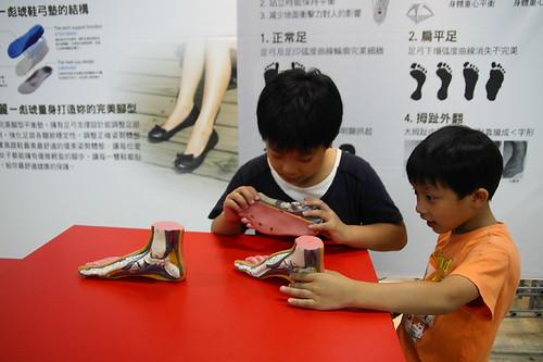 2012國民旅遊D3(彪琥台灣鞋故事館觀光工廠)000018