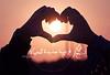 for your phone (durooob) Tags: mms phone heart القلب قلبي بلاك تفاؤل بيري رمزيات