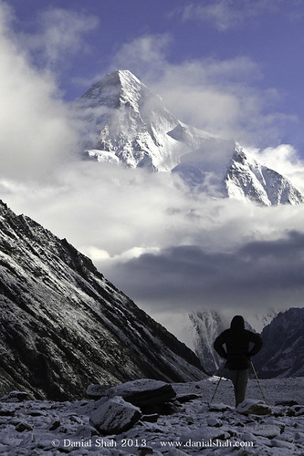 K2 - The Second Highest Mountain
