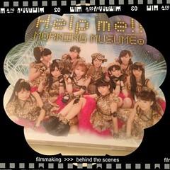  新垣里沙  : !!!!モーニング娘。!!!! #niigakirisa