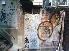Going back to Cali (Exile on Ontario St) Tags: going back cali graffiti wall tag tags tagging montral dontworry drawing cartoon hat drips montreal backalley ruelle alley sale dirty california vandalism porte door corner