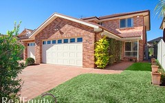 107B Central Avenue, Chipping Norton NSW