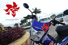 My Samurai 3 (Cedrain Mendrico) Tags: honda kanji xrm hondars125 motorstickers