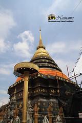 Kohka-Lampang_by-Nainame_E12353345-042