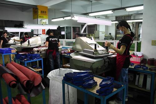 2012國民旅遊D3(彪琥台灣鞋故事館觀光工廠)000029